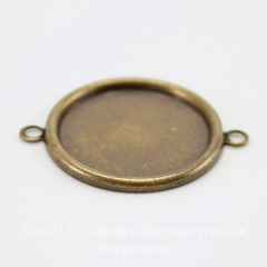 Сеттинг - основа - коннектор (1-1) для камеи или кабошона 18 мм (оксид латуни)