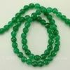Бусина Агат (тониров), шарик с огранкой, цвет - зеленый, 6 мм, нить