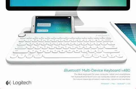 LOGITECH K480 Bluetooth Multi-Device Keyboard [113202]