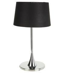 Лампа настольная Paulo Coelho P4201C