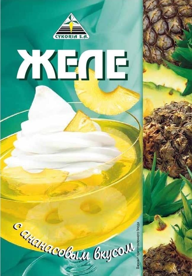 Желе с ананасовым вкусом, 50 гр.