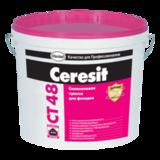 Краска CERESIT CТ 48 силиконовая воднодисперсионная фасадная БАЗА 15кг (Россия)