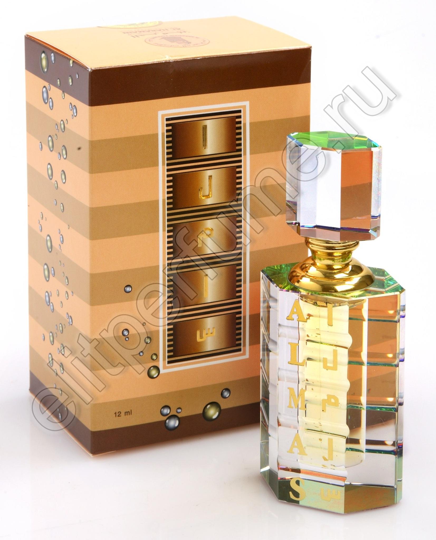 Пробники для духов Аль-Мас Al Mas 1 мл арабские масляные духи от Аль Харамайн Al Haramin Perfumes