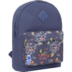 Рюкзак Bagland Молодежный W/R 17 л. серый 445 (00533662)