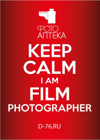 Наклейка Keep Calm I'm Film Photographer