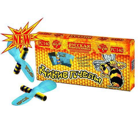 РС140 Дикие пчёлы (летающая вертушка)