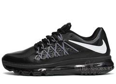 Кроссовки Мужские Nike Air Max 2015 Black Leather