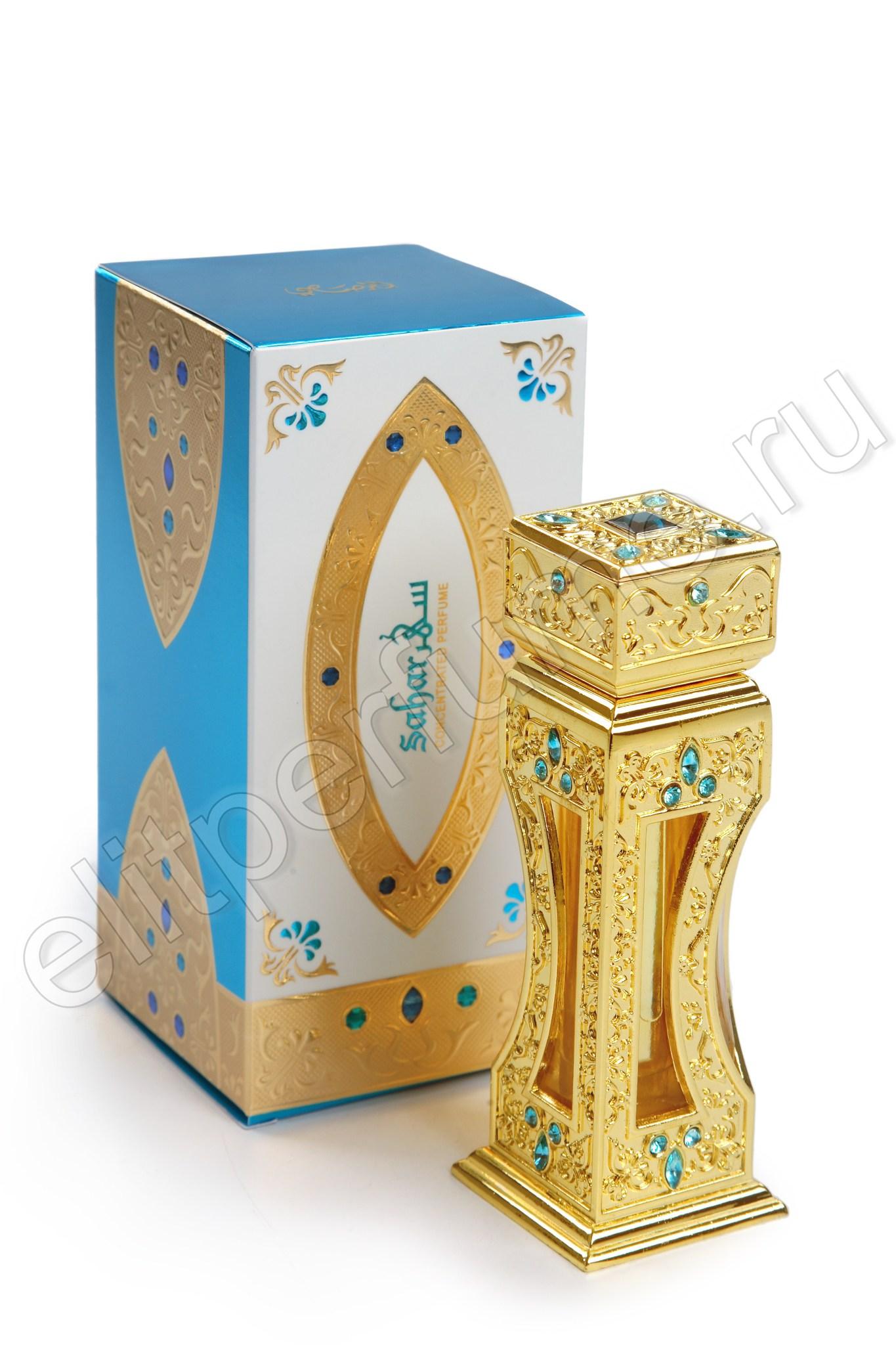 Пробники для арабских духов Шахар Sahar Расаси 1 мл арабские масляные духи от Расаси Rasasi Perfumes
