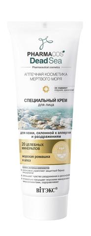 Витэкс Pharmacos Dead Sea Аптечная косметика Мертвого моря Специальный крем для лица для кожи, склонной к аллергии и раздражениям 75 мл