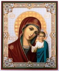 Икона Божией Матери Казанская 14