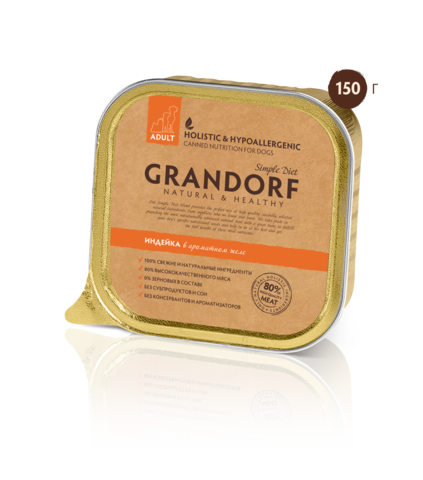 Grandorf Turkey 150g
