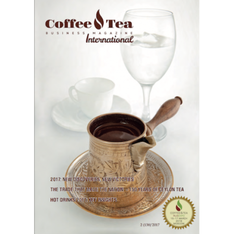 Coffee & Tea International №2-2017