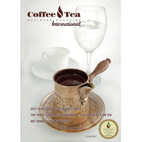 Coffee & Tea International №2-2017