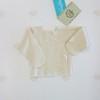 Распашонка для новорожденных
