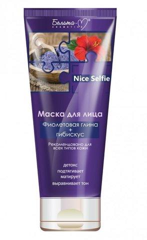 Белита М Nice Selfie Маска для лица Фиолетовая глина+гибискус 60г