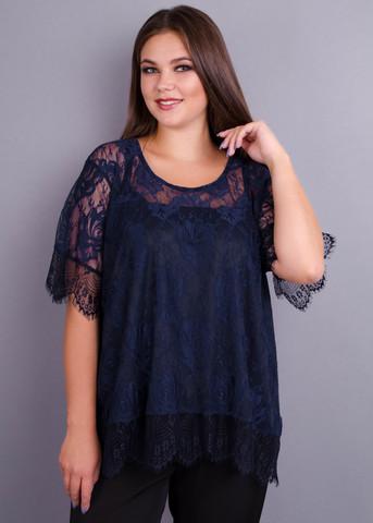 Квитка. Гипюровая блуза больших размеров. Синий.
