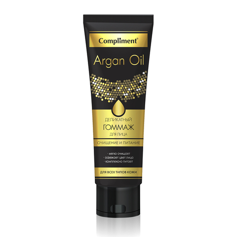 Compliment Argan Oil  ДЕЛИКАТНЫЙ  ГОММАЖ