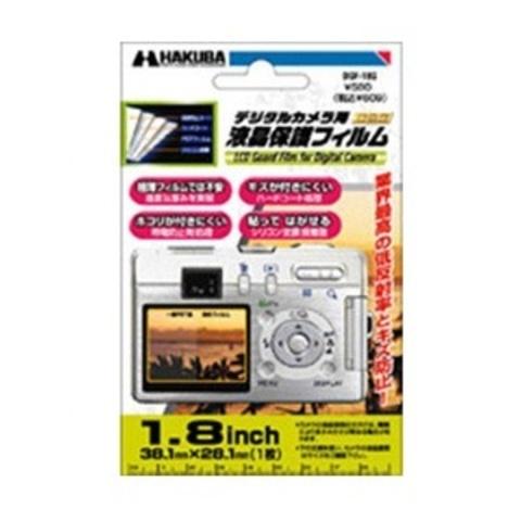Защитная плёнка Hakuba DGF-18G 1,8