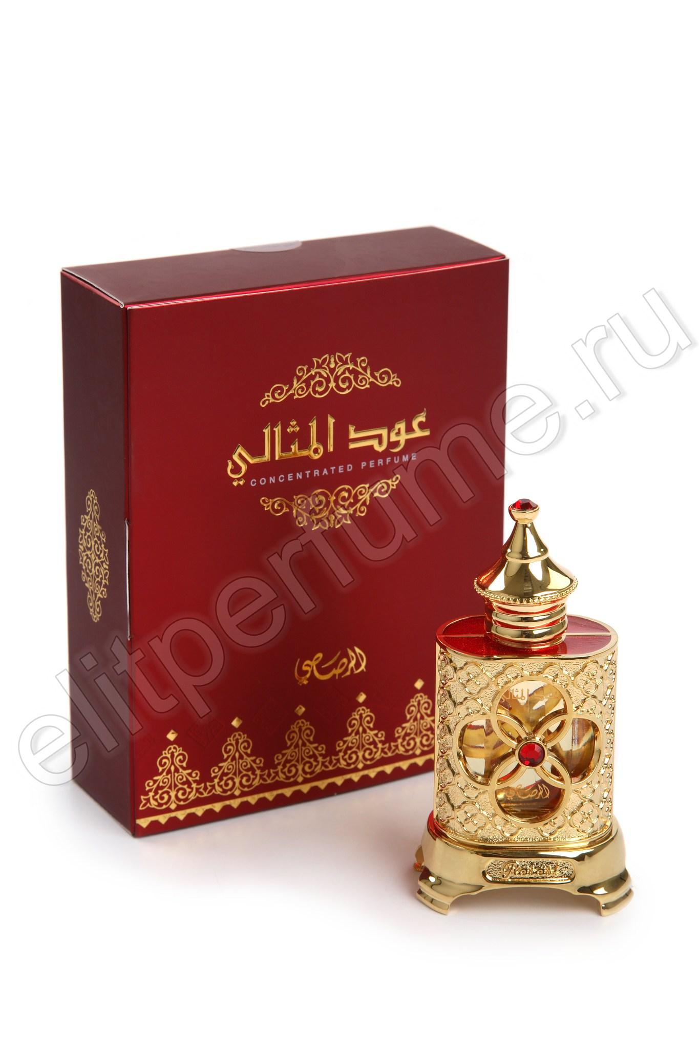 Пробники для духов Уд Аль Метали Oudh Almethali 1 мл арабские масляные духи от Расаси Rasasi Perfumes