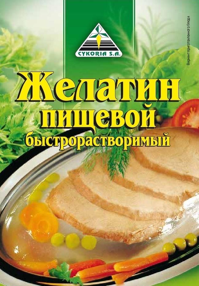 Желатин пищевой быстрорастворимый, 20 гр.
