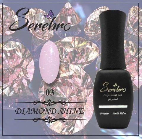 Гель-лак Diamond Shine