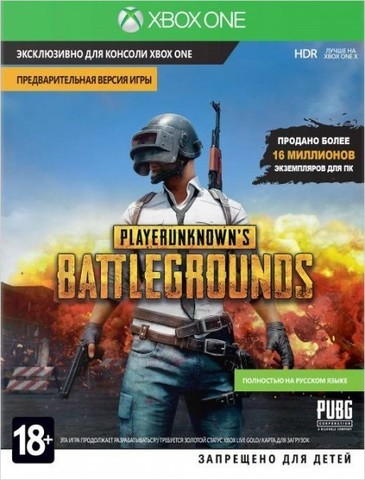 Microsoft Xbox One PLAYERUNKNOWN'S BATTLEGROUNDS (русская версия)