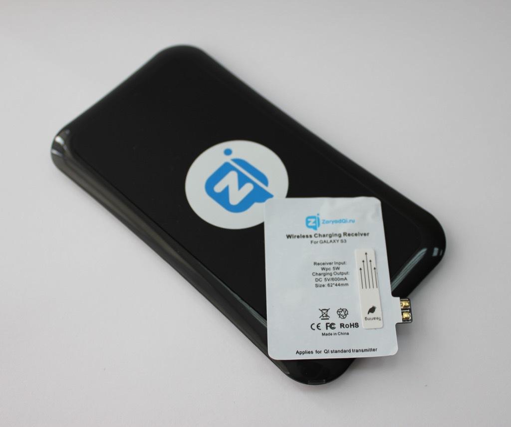 Galaxy S3 Комплект для Samsung Galaxy S3: беспроводная зарядка Qi + приемник-ресивер Qi s3-2.jpg