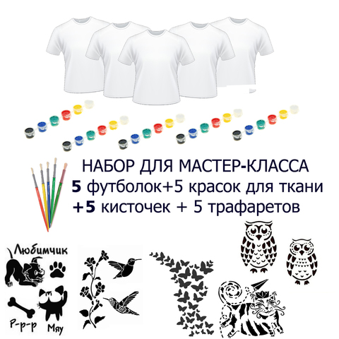 031-9555 Artbox №91 (коллективный)