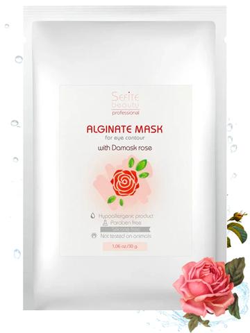 Альгинатная маска для контура глаз с дамасской розой, 30гр.