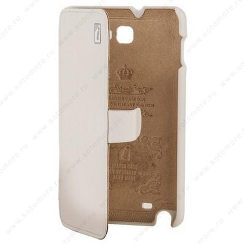 Чехол-книжка iCarer для Samsung Galaxy Note N7000 белый