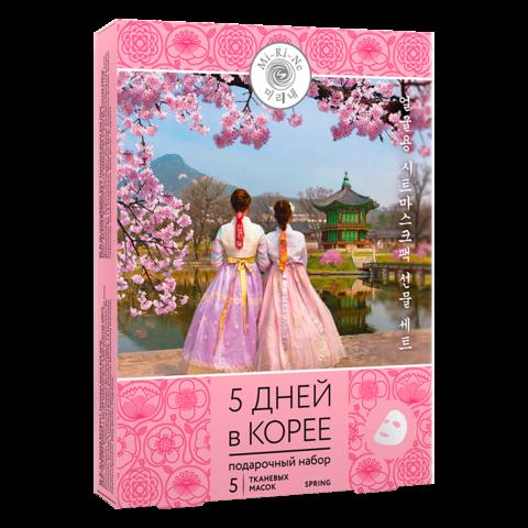 Mi-Ri-Ne Подарочный набор тканевых масок Spring
