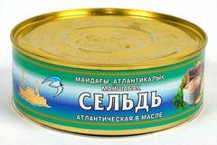 Сельд в масле (Кублей) 240 гр