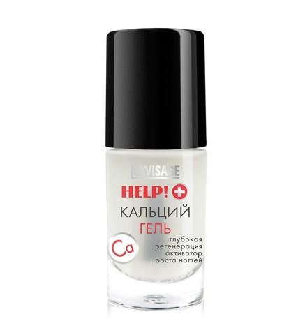 LuxVisage Help!+ Средство по уходу за ногтями Кальций гель 8,3г