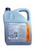 Mercedes-Benz МВ 229.5 5W40 (5л) – Синтетическое моторное масло