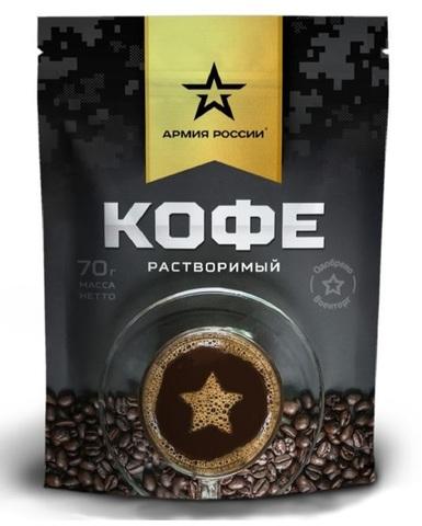 Кофе растворимый сублимированный «Армия России», 70 гр,