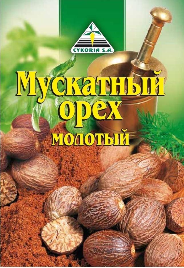 Мускатный орех молотый, 15 гр.