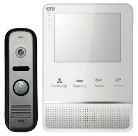 CTV-DP2400MD
