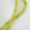 Бусина Жадеит Лимонный, шарик, цвет - светло-желтый, 4 мм, нить