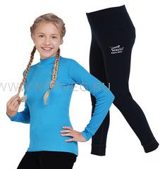 Подростковый Комплект термобелья из шерсти мериноса Norveg Soft City Style Blue