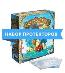 Протекторы для настольной игры Остров Духов