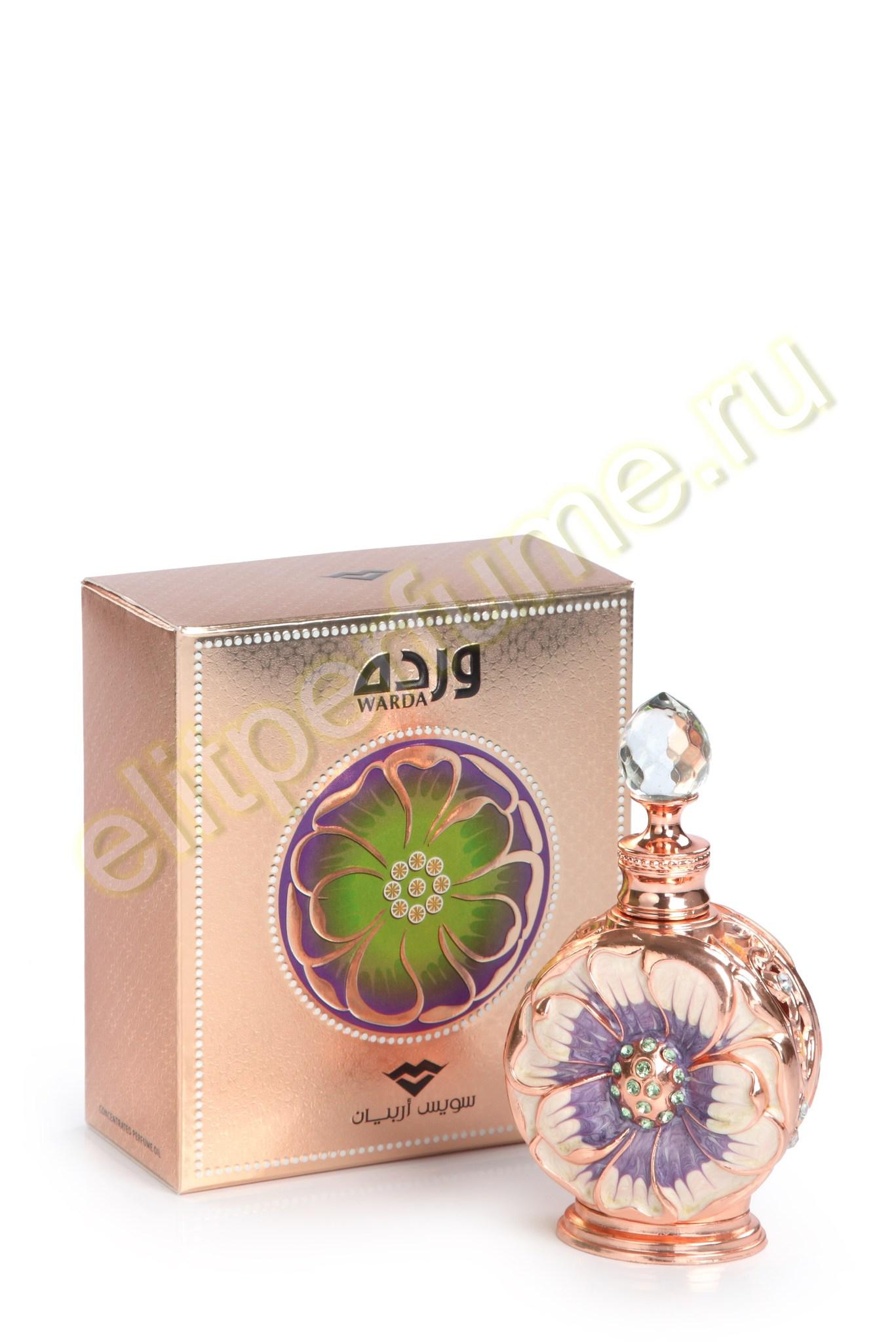 Пробники для арабских духов Warda Варда 1 мл арабские масляные духи от Свисс Арабиан Swiss Arabian