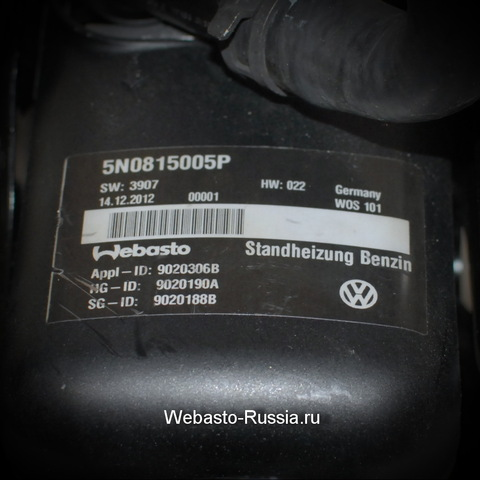 Webasto Thermo Top VEVO/VW/бензин_3