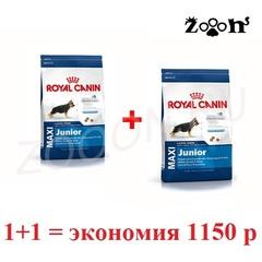 Royal Canin Maxi Junior для щенков крупных пород,  15кг+15кг. Скидка  1150 руб. после регистрации на сайте