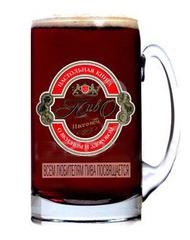 Пивоварня.ру Пиво и всё о нём