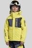 Детская горнолыжная куртка 8848 Altitude New Land 867913 фото