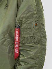 Куртка Alpha Industries N-2B Short Waist Parka (Sage Green)