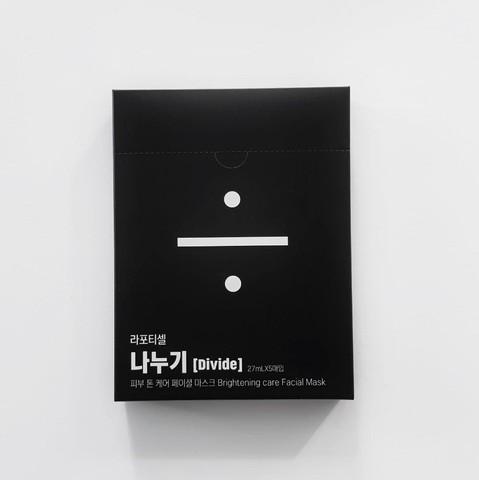 Набор Масок для Сияния Кожи Facial Mask Divide 5 шт