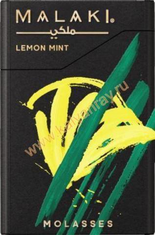 Malaki - Лимон с Мятой