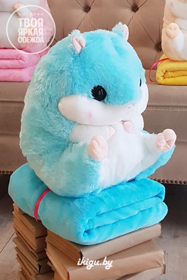 Игрушки с пледом Хомяк с пледом Голубой голубой4.jpg