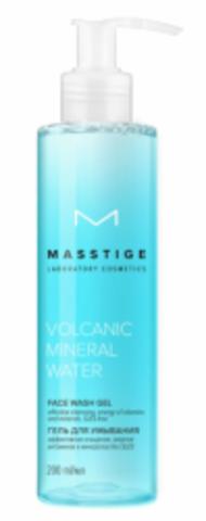 MASSTIGE Volcanic Mineral Water Гель для умывания  200мл